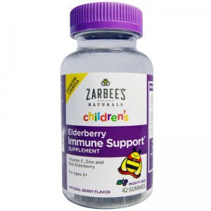 zarbees-naturals-childrens-immune-support-natural-berry-flavor-gummies